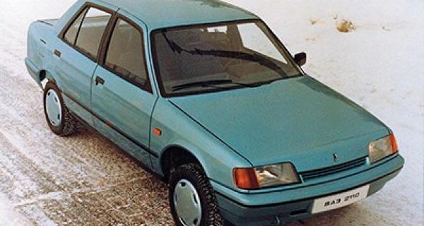 1985-1998