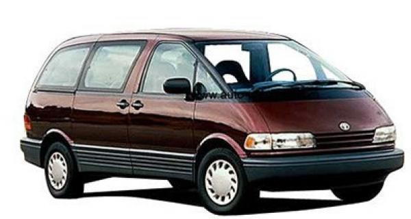 komplet 1990-1998